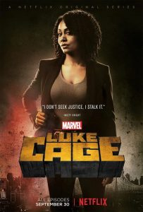 cage5